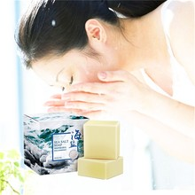 Hand soap for nourishing skin Deep removing of stains and sterilizing with sea salt Removing acne Preventing Whitening