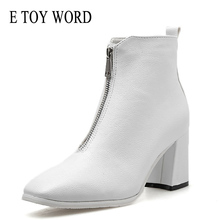 E TOY WORD Autumn women boots square head casual womens leather front zipper Martin high heel shoes