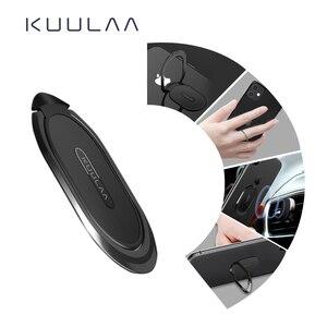 KUULAA Luxury Metal Phone Ring