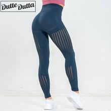 Бесшовные леггинсы женские спортивные Леггинсы для фитнеса тренировок