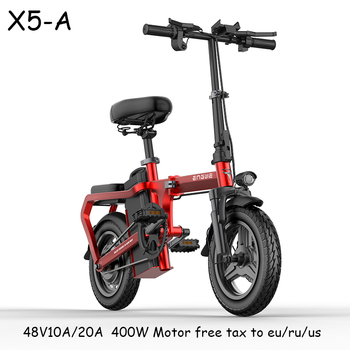 X5 rower elektryczny 14 cali Mini rower elektryczny 48V20A miasto ebike 400W potężny rower 30 km/h pełna przepustnica sctooer miasto e rower