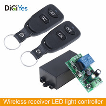 все цены на Wireless Remote Control AC 85~250V 1 Channel Receiver Module with Two Remote  For Lamp Switch and Electromechanical Equipment онлайн