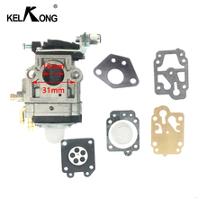 KELKONG Cls Carb Carburetor 43cc 47cc 49cc 5cc 2 Stroke Carburetor Mini Choppers Carb 15mm ATVs Pocket Bikes Quad Drop Shipping
