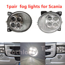 1pair LH RH Front Fog light Assembly Replace Aftermarket Spare Parts For Scania G440 G450 P410 Fog Light OEM:1931614/1931613