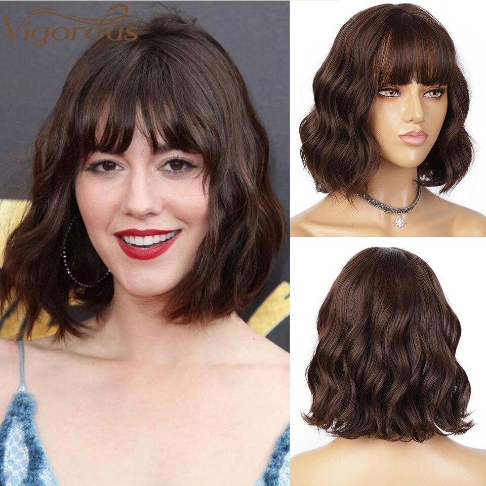 Peruca ondulada curta vigorosa com franja perucas sintéticas para mulheres natural marrom misturado cabelo preto bob perucas fibra resistente ao calor