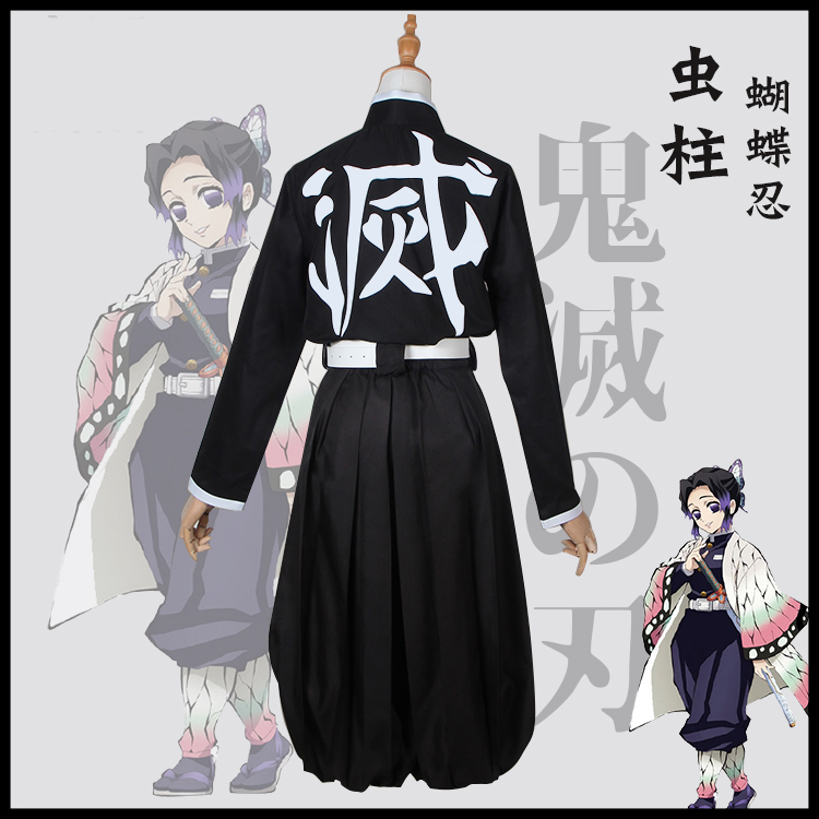 GK-O Anime Demon Slayer Kimetsu no Yaiba Characters Cosplay Kimono Haori Coat Shirt Costume