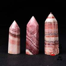 Natural red stone single point Feng Shui ornaments