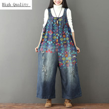 2020 Printed Denim Jumpsuits Women Loose Vintage One Piece Jeans Jumpsuits Ladies Hole Wide Leg Oversize Denim Overalls Clothes(China)