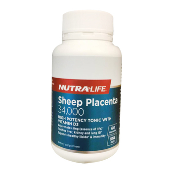NewZealand Nutra Life SHEEP PLACENTA  2