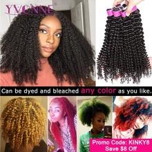 YVONNE курчавые волнистые бразильские волосы 4А 4B необработанные человеческие волосы пряди натуральный цвет