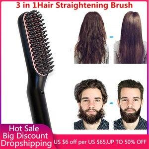 Image 1 - שיער מיישר מגהצים זקן טיפוח ערכת ילד רב תכליתי גברים זקן מחליק סטיילינג רב תכליתי שיער מסרק מברשת