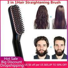 Fers à défriser les cheveux barbe Kit de toilettage garçon multifonctionnel hommes barbe lisseur style multifonctionnel cheveux peigne brosse