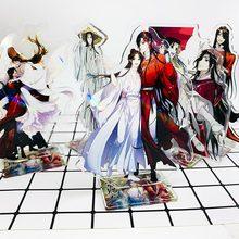 Anime Keychain Acrylic Figure Tian Guan Ci Fu Xie Lian Hua Cheng Stand Model Decoration Handmade Jewelry For Students Accessory