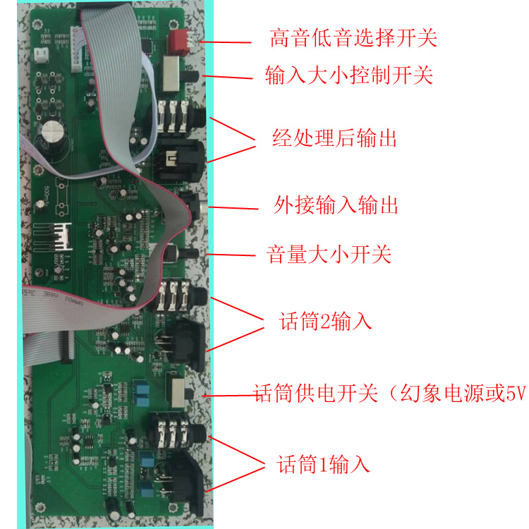 Doctor's Anti-whistling Module Feedback Suppressor Sleeve KTV Microphone Special Anti-flying Wheat Effect Board
