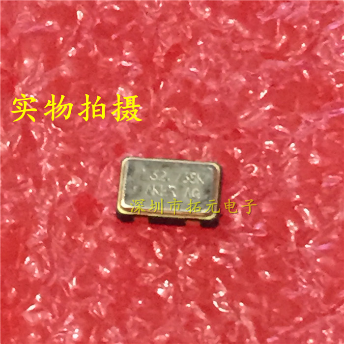 50pcs 5032 SMD Active Crystal 32.768KHz 5.0*3.2 32.768KHz Crystal New Original Free Shipping