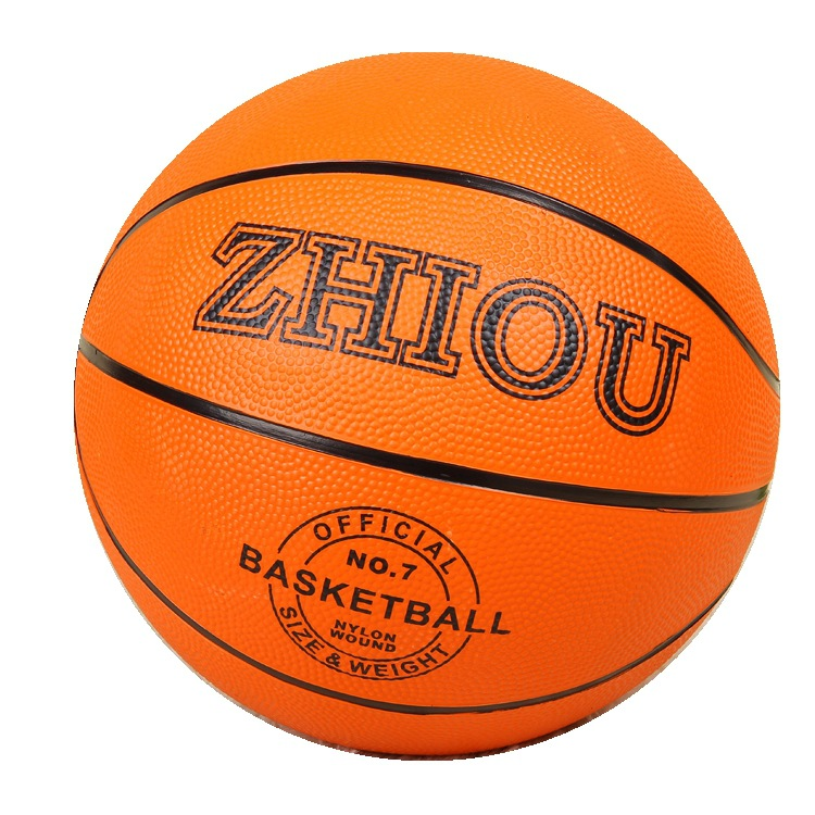 No. 5 Rubber Basketball Young STUDENT'S Children's Yellow Tournament Basketball Ultra-stretch Inflatable Orange Basketball