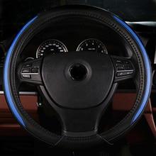 1 PCS leather car steering wheel cover Breathable General Steering handle 38CM diameter