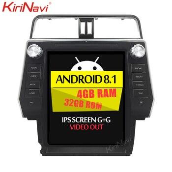 KiriNavi 12.1'' Telsa Style Vertical Screen Android 8.1 Car Radio GPS Navigation For Toyota Prado Car DVD Multimedia Player WIFI