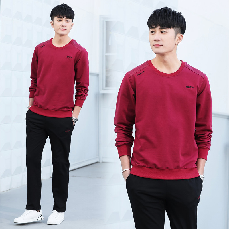 Spring And Autumn Men'S Wear Sports Set Long Sleeve Casual Fashion Round Neck Sweater Trousers MEN'S Coat A Generation