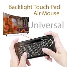 תאורה אחורית מיני מקלדת משטח מגע, אוניברסלי נטענת עבור Windows PC אנדרואיד טלוויזיה תיבת טלפון נייד