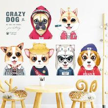 Креативные наклейки на стену для домашних животных собак подростков