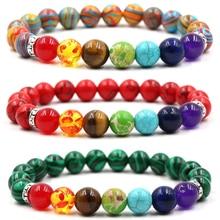 Женский мужской классический модный браслет ювелирные изделия натуральный Малахит семь цветов чакра камень бусины эластичный браслет
