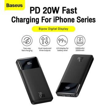Внешний аккумулятор Baseus на 20 Вт с поддержкой быстрой зарядки, 20000 мАч 2