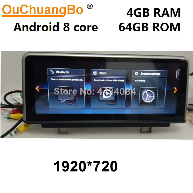 Ouchuangbo <font><b>10.25</b></font> inch <font><b>android</b></font> 9.0 car audio stereo gps for X5 E70 X6 E71 with anti glare 4GB+64GB ID6 1920*720 image