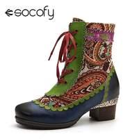 SOCOFY ondulé bottes en dentelle motif folklorique couture en cuir véritable doux talon bas bottes dames chaussures élégantes chaussures femmes 2020