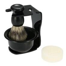4 в 1 чаша для крема для бритья+ щетка для бритья+ подставка для бритья+ крем для бритья щетина для волос щетка для бритья для мужчин удаление бороды инструмент топ Gi