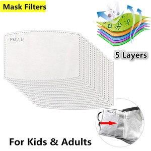 Маска Фильтр 5 слоев маска для лица фильтры прокладки pm25 для хлопчатобумажной ткани маска для взрослых детей угольный фильтр Защита от пыли ...