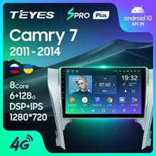 TEYES SPRO Plus For Toyota Camry 7 XV 50 55 2011 2012 2013 2014 Car Radio Multimedia Video Player Navigation GPS Android 10