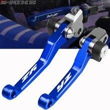 Для YAMAHA YZ80 YZ85 YZ125/X YZ250/F/FX/X YZ426F YZ450F YZ450FX рычаг тормоза мотоцикла рычаг сцепления поворотный рычаг YZ 80 85 125 250 450