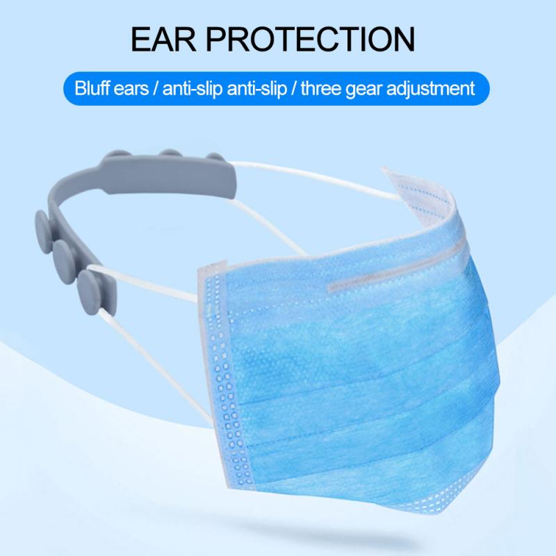 Face Mask Fixing Buckle Holder Mask Rope Extension Buckle Silicone Belt Ear Hook 3 Gears Adjustable Anti-slip Extension Ear Hook