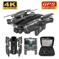 S167 GPS Drone con cámara 5G RC Quadcopter Drones HD 4K WIFI FPV plegable-punto de vuelo fotos Video Dron helicóptero juguete