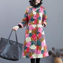 Женская зимняя куртка из хлопка и льна с контрастным геометрическим