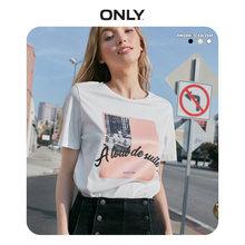 Tylko damska 100% bawełna drukowana koszulka z krótkim rękawem | 120101561