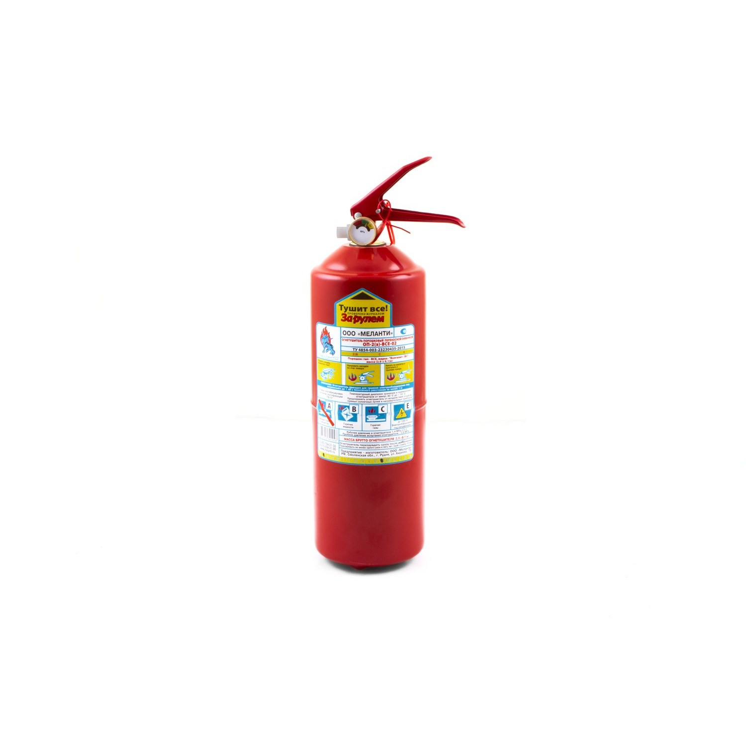 Fire Extinguisher ОП-2 (Z) AND All (меланти)