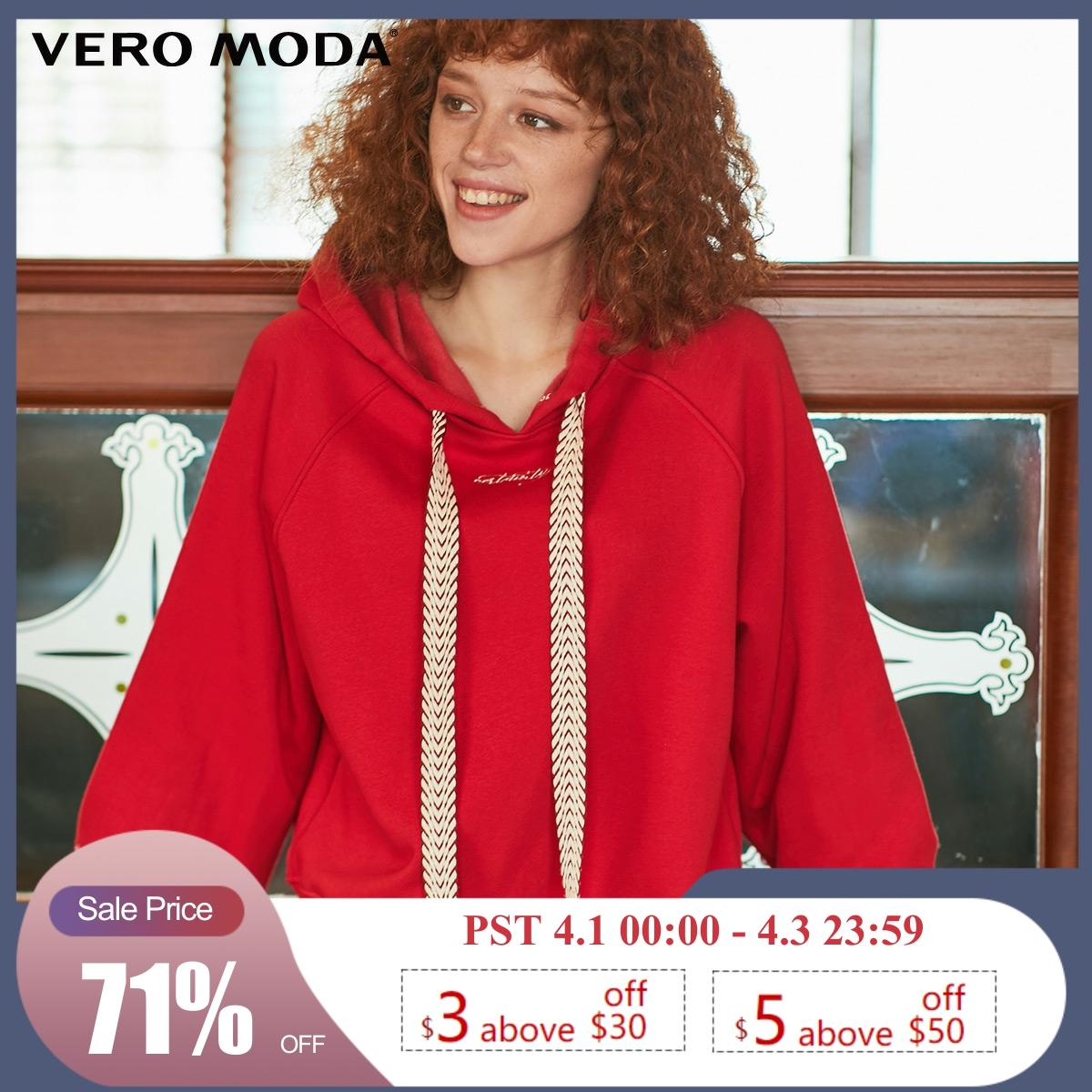 Vero Moda New Women's Embroidered Letter Print Brushed Hoodie   319433502