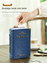 Creative Piggy Bank Children's Large Coin Saving Pot Book Storage Box Money Box Birthday Gift