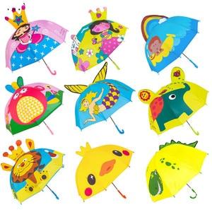 cartoon Kids Umbrella For Boys Girls Child Parapluie Kid Enfant Paraguas Parapluie Guarda Chuva Paraplu Sombrilla Ombrello Rain