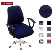 Chair-Covers Computer Spandex Office Universal Blue Split Black Solid Anti-Dust Meijuner