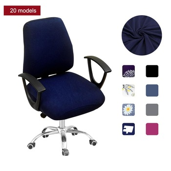 Meijuner Office Computer Chair Covers Spandex Split Seat Cover Office Anti dust Universal Solid Black Blue