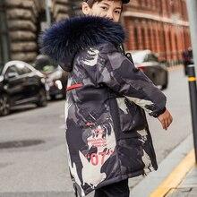 Boys Warm Jacket Autumn Winter Children Fashion Hooded Parkas Kids Camouflage Coat Child Handsome Thicken Outwear