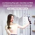 Горячая светодиодная кольцевая лампа для студийной камеры TikTok youtube для фотосъемки 5-дюймовая кольцевая лампа для фото камеры с usb-разъемом д...