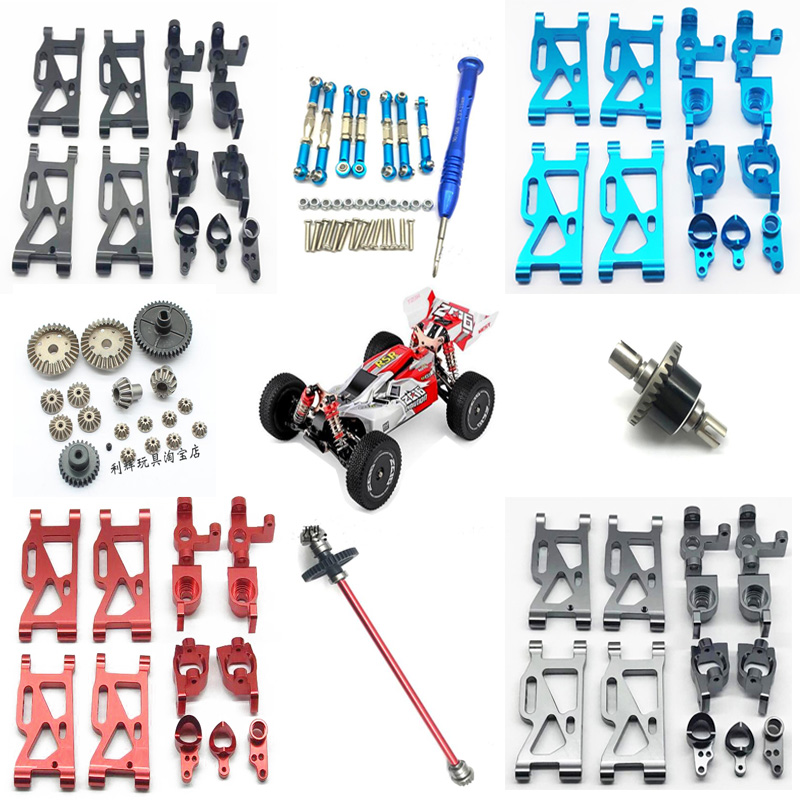 WLtoys 1:14 144001 RC car upgrade Spare parts metal tires Swing arm C Seat Combiner Steering cup rear Wheel Seat(China)