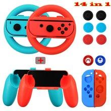 Yoteen 14 In 1 For Nintendo Switch Accessories 스티어링 휠 핸들 그립 실리콘 케이스 아날로그 캡 조이 콘 그립