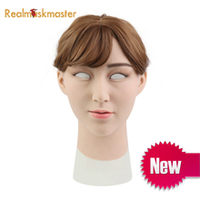Roanyer Laurel crossdresser silicone female mask realistic transgender latex sexy cosplay for male real halloween party supplies