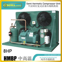 8HP air cooled condensing unit with semi hermetic piston compressor is great choice for seafood processing or chiller rooms|unit|unit hotel|unit of measurement for velocity -