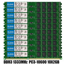 10pcs 2gb ddr3 1333mhz pc3-10600u desktop memory DIMM 240-pin RAM 1.5v non-ECC